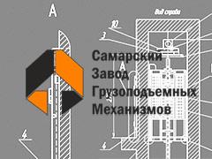 Строительная компания новые технологии Ижевск купить песок в Ижевске цены